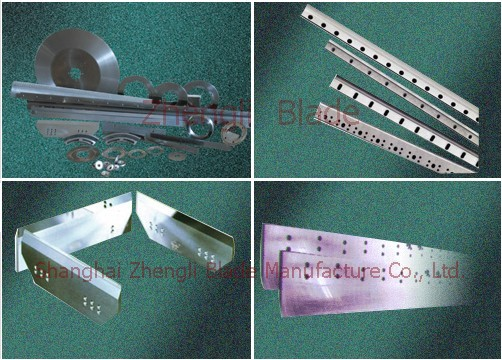 Dauphine Alps Corrugated cardboard production line coating blade, blade, double-sided disk cutter qy0ndq