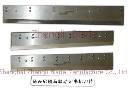 Guangzhou Plywood chipper blades, sharp, cutting knife, roller cutting machine tool 0iy6ja