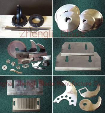 Ph(o)enicia Disc cutter, cutting plastic special blade, crushing machine with a blade c9o9sg