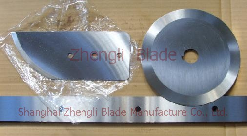 Leopoldville Tandai Slitter circular blade, Aluminum Strip Slitting machine circular blade, cutting blade for cold rolled plate ydroyj