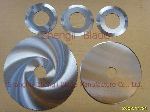 Salzburg Cut glass knives, alloy disc cutter, disc slice hbhqxy