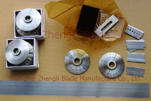 Bo Hai Bread machine blade, fried trigger blade, paper clip blade, South Korea blade 9dwky6