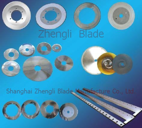 Cape of Good Hope Squid circle cutter, circular gear blade slitting blades, silver platinum wallpaper nxf8nz