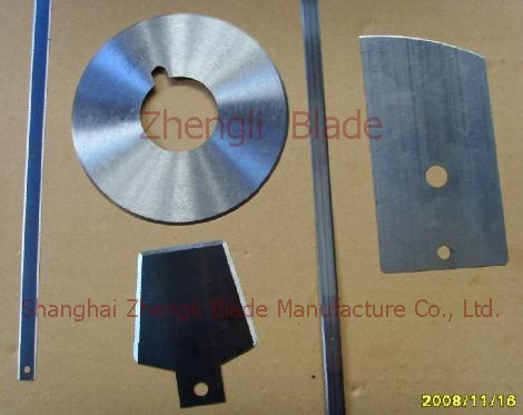 Greater Antilles Cut the cloth strip with garden blade, hacksaw cutting cutter blade, K3 cigarette yl9xo1