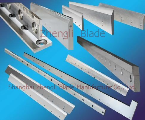 Magdeburg Fluorine plastic rotary cutter rotary cutting blade, plywood, plywood machine blade k5mygf