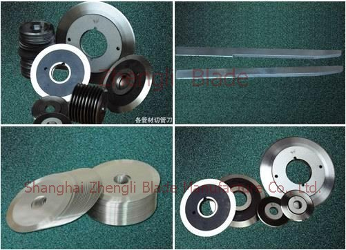 Suvalbard Cutting down the circular blade, a round knife slitting machine paper, paper with a knife b3l2dd
