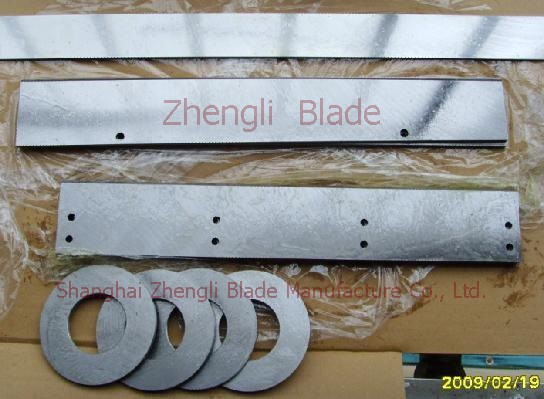 Lesser Antilles The paper cutter blade price, industrial paper, printing paper cutting blade 8eeeyg