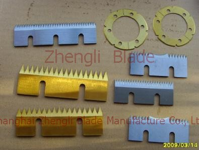 Greenland Winding machine sawtooth cutting knife blade, Ti, firecrackers paper-tube cutting knife qestx0