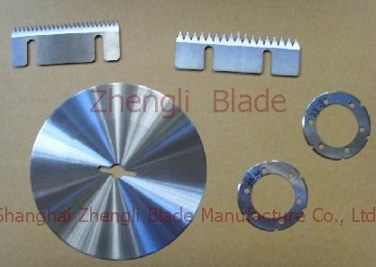 San Salvador Tungsten copper knife, vinyl chloride pipe cutter, pipe resin for pipe cutter onaina