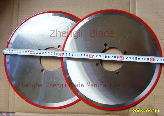 District of Columbia Medical bandage cutting circular blade, paper tube adhesive tape cutter, pipe cutting machine knife u1sgux