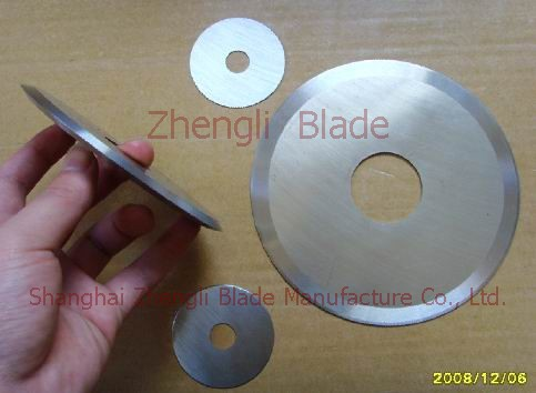 Nantes Foil slitting blade, cutting machine axis disc saw, cutter for cutting helical extrusion 22hib7