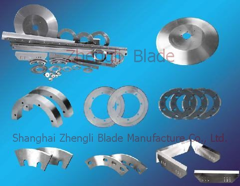 Finland Paper plane straight edge cutter, packaging machine U type cutting knife, rice noodle cutter blade 61ud54