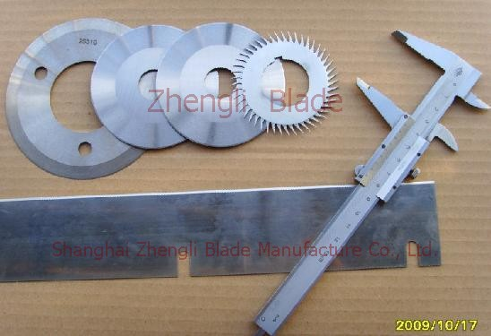 Vienna Adhesive tape cutter, cutting the tape disc cutter, cutting cloth disk knife, saw imports bg97nv