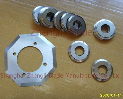 Maebashi, Mayebashi Machine knife round, segmented spacer ring, set tool set, light spacer ring f1l13r