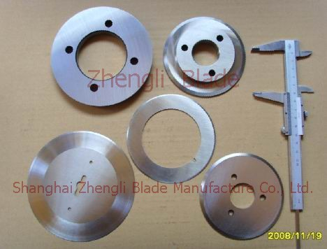 Labrador  Pressing cutting type slitting circular knife, the static knife, plastic magnetic machine blade, cutting blade asbestos pad 9mqsix
