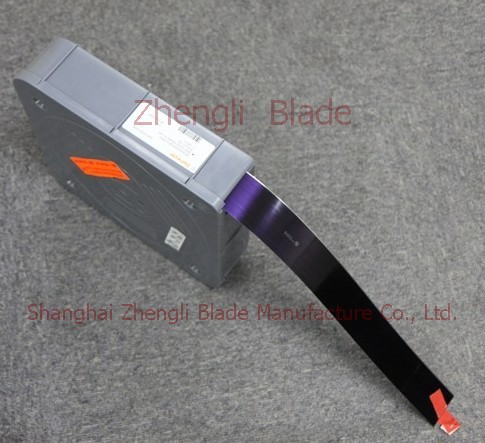 Sofia MDC scraping blade, gravure printing ink scraper, gravure printing ink scraper 9wqgau
